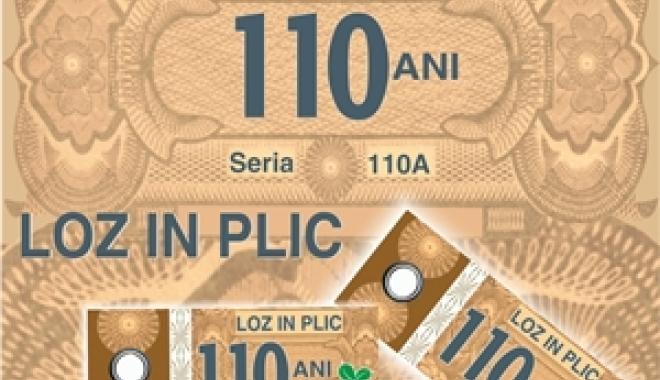 Foto: Loteria Română: Loz în plic 110 ani!