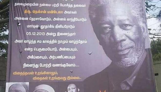 Foto: Gafă de proporții în India / Mandela, confundat cu Morgan Freeman