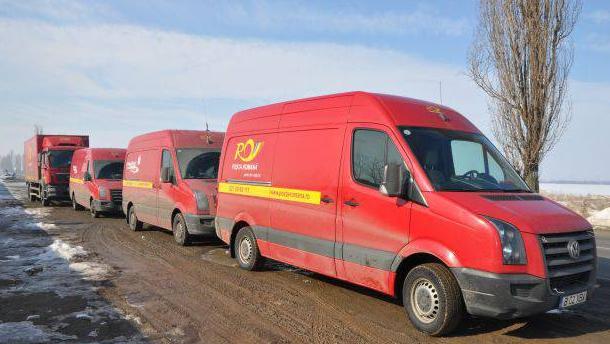 Foto: Cod galben de ninsori şi ger, la Constanţa. Vremea extremă afectează traficul poştal
