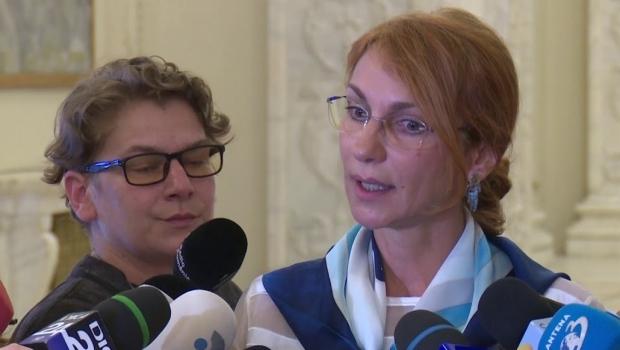 Foto: Carmen Mihălcescu, vicepreşedinte al Camerei, la DNA într-un dosar de corupţie