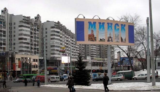 """Foto: CRIMĂ sau SINUCIDERE? Un jurnalist din Belarus a """"căzut"""" de la etajul al 9-lea"""
