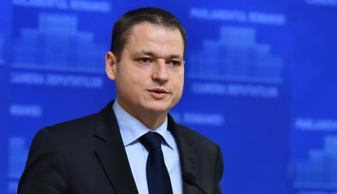 """Foto: """"Cetăţenii României nu îşi vor pierde vacanţele sau banii plătiţi pe vacanţe pentru 2018"""""""