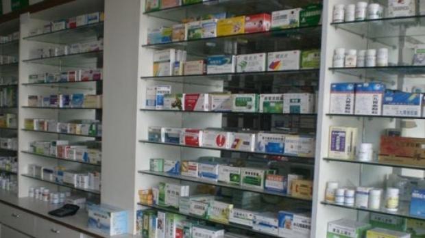 Foto: Medicament cu fenspiridă, vândut în România după retragerea Eurespal