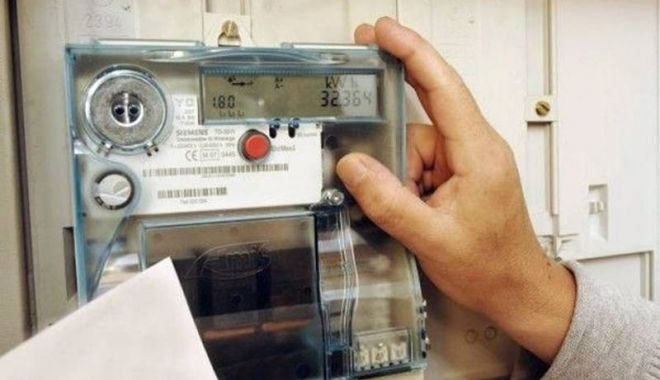 ANRE a modificat regulamentul de schimbare a furnizorului - modificareanre-1614191093.jpg