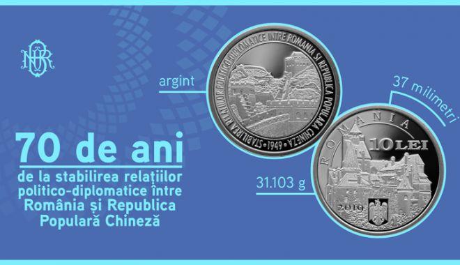 Foto: Monedă din argint dedicată relațiilor politico-diplomatice dintre România și China