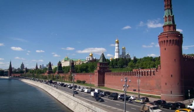 Foto: Fondul de rezervă al Rusiei s-a terminat. Deficitul bugetar va fi acoperit cu bani din fondul de pensii