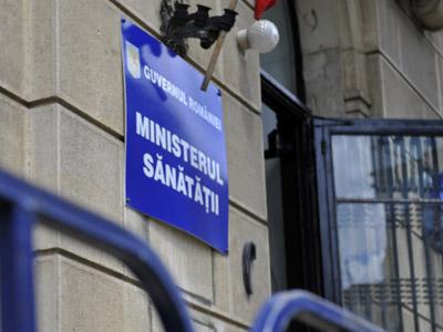 Foto: Ministerul Sănătăţii exclude posibilitatea unei epidemii de meningită