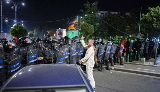 Foto: Ce spune DSU despre bărbatul mort la 10 zile după gazarea protestatarilor