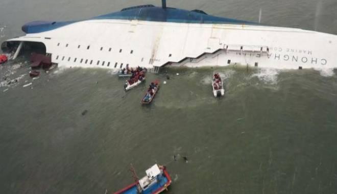 Foto: Naufragiul feribotului Sewol: Curtea Supremă confirmă închisoarea pe viață pentru căpitan