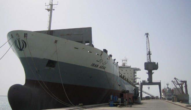 Foto: Republica Moldova, notificată să nu mai înmatriculeze nave ale Iranului