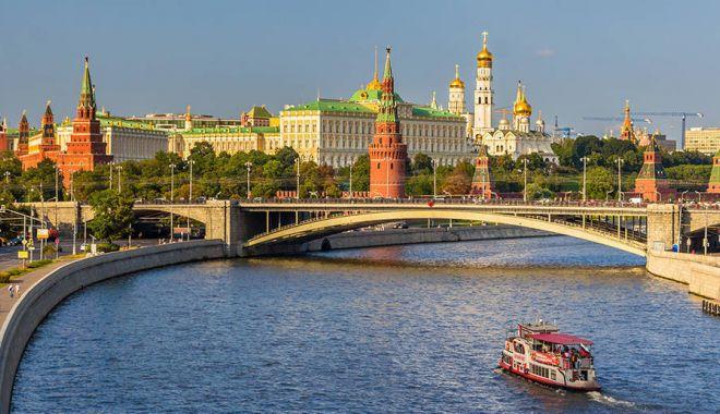 """Foto: Ministerul de Externe rus: """"Noile sancţiuni impuse de UE neagă dreptul Rusiei de a-şi apăra frontierele"""""""