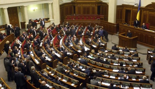 Foto: Alertă. Un parlamentar ucrainean a fost răpit, la Odesa