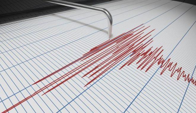 Foto: Ziua și cutremurul! Este al patrulea seism, înregistrat în ultimele 24 de ore