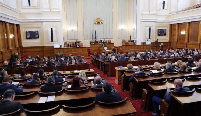 Foto: O lecție bulgărească pentru parlamentarii români
