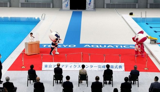 Olimpism / La Tokyo, a fost inaugurată ultima arenă sportivă construită special pentru JO - olimpism2610-1603727109.jpg