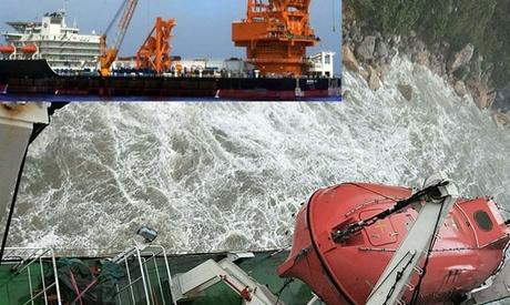Foto: O navă offshore a fost salvată din taifun