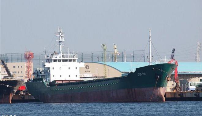 Foto: O navă s-a scufundat în Japonia. Un marinar a murit, iar șapte au dispărut