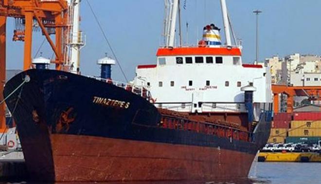 Foto: O navă turcească s-a scufundat; o parte din echipaj e dat dispărut