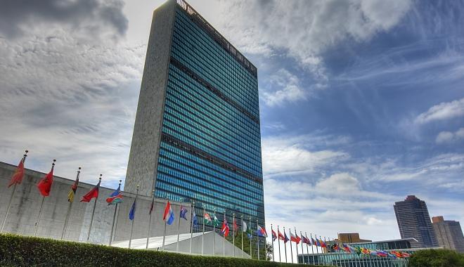 Foto: Coreea de Nord cere ONU încetarea sancțiunilor