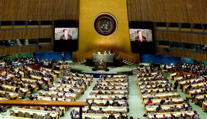 Foto: ONU: Liderul Autorității Palestiniene solicită un mecanism internațional pentru pacea în Orientul Mijlociu