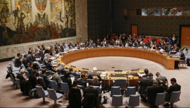 Foto: România a pierdut competiţia pentru locul de membru nepermanent în Consiliul de Securitate al ONU