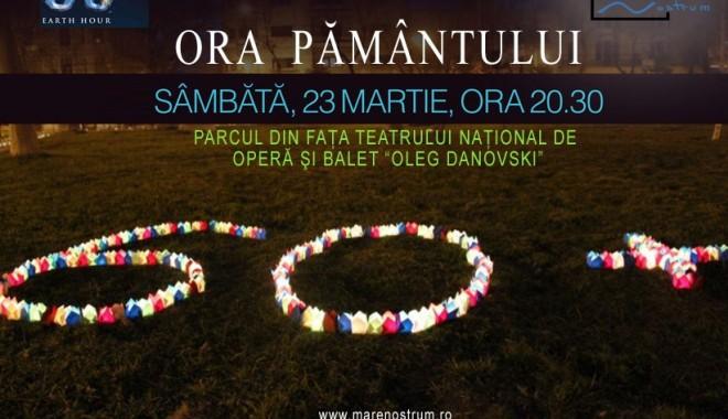 """Foto: Ora Pământului, sărbătorită în Parcul Teatrului Naţional """"Oleg Danovki"""" din Constanţa"""