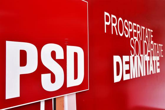 Foto: PSD pierde încă un deputat. Alexandru Andrei a demisionat din partid