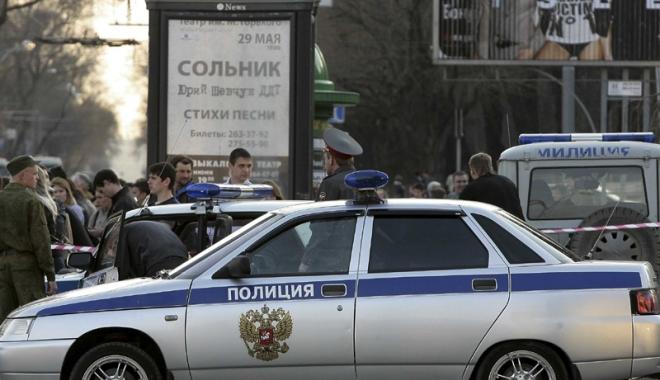 Foto: Un individ care  a luat ostatici într-o bancă  din Moscova, omorât de poliţie