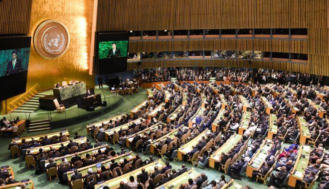 Foto: Pactul global cu privire la migraţii, ratificat de ONU cu o majoritate foarte puternică