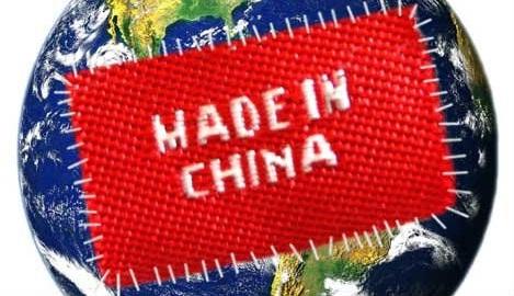Foto: UE ia măsuri de protecţie împotriva dumping-ului Chinei