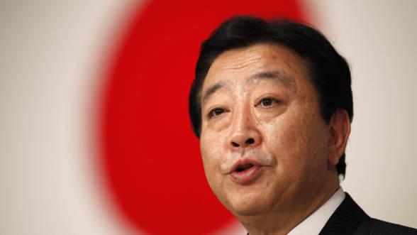 Foto: Camera Reprezentanţilor dizolvată,  alegeri anticipate în Japonia, în decembrie