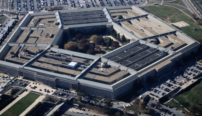 Foto: Pentagonul a notificat Congresul!  Vânzare de armament de milioane de dolari către Nigeria
