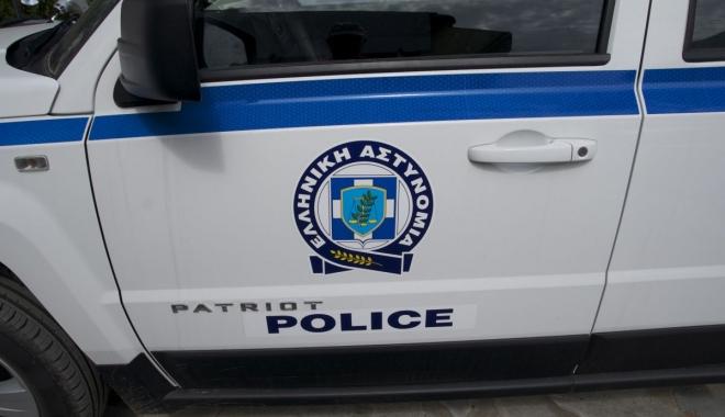 Foto: Atac armat. Un poliţist a fost rănit