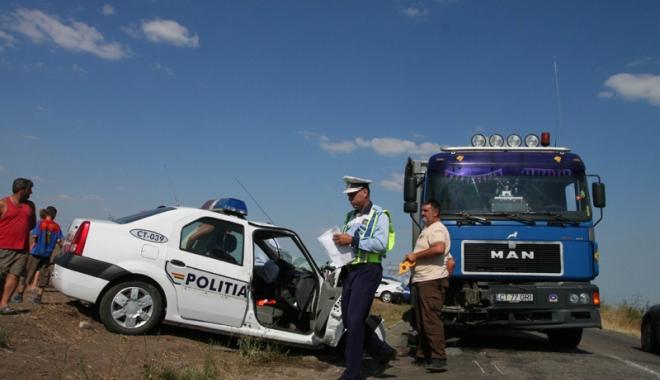 Polițiști umiliți! Mor, iar familiile lor se aleg cu praful de pe tobă - politisti2-1484238412.jpg