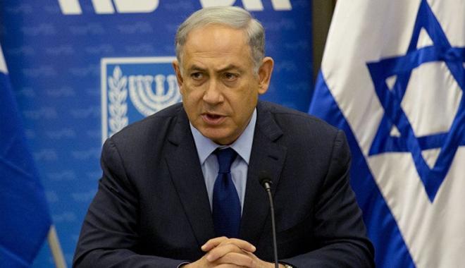Foto: Premierul israelian i-a cerut ONU să desfiinţeze agenţia pentru ajutorarea palestinienilor