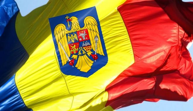Foto: Programul activităţilor organizate de Ziua Naţională a României