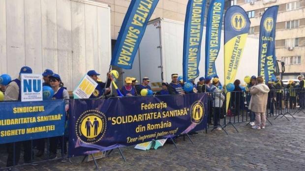 Foto: GREVĂ GENERALĂ în sistemul sanitar! Angajaţii ameninţă cu proteste, nemulţumiţi de prevederile OUG privind noile măsuri fiscale