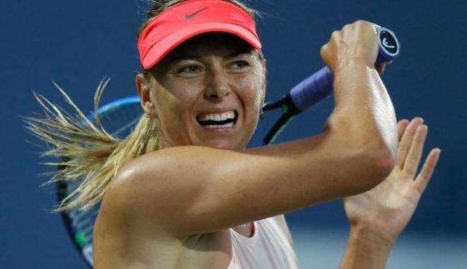 Maria Șarapova s-a retras din turneul WTA de la Stanford - r238512600x40032-1501744009.jpg
