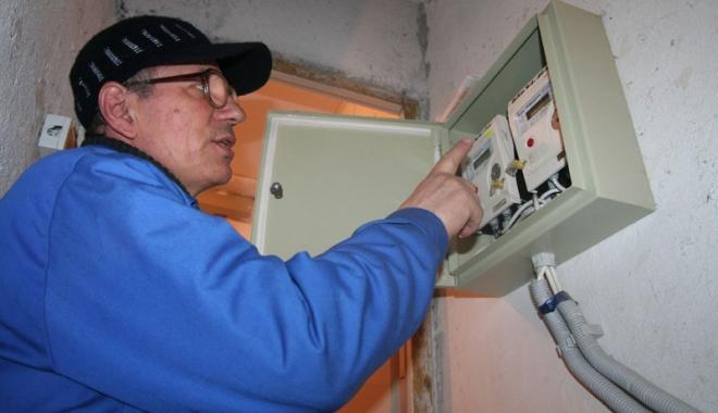 Foto: Când  pot fi ridicate facturile  de la punctele termice