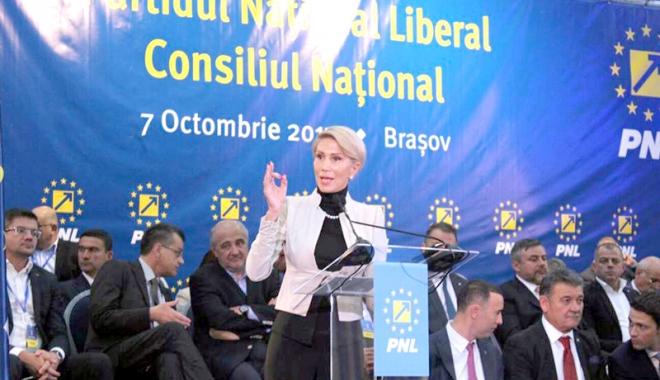 """Foto: """"Cine preferă să doarmă, să absenteze sau să voteze cu PSD poate să ia altă cale"""""""
