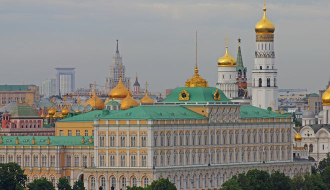 Foto: Raportul Mueller. Rusia, pregătită pentru normalizarea relaţiilor cu SUA