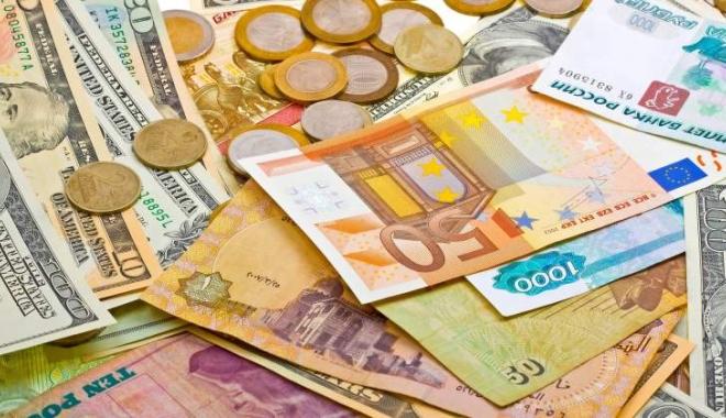 Foto: Rezerva valutară a României ei mai mică cu 2,56%