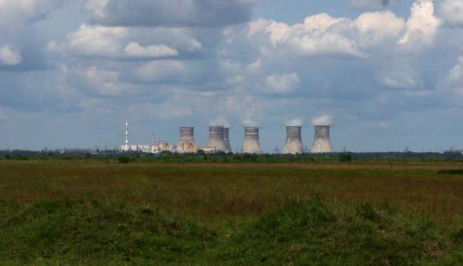 Foto: Incendiu la o centrală nucleară din Ucraina