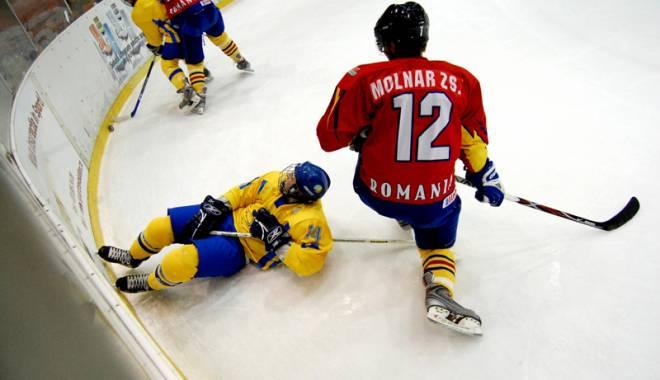 Foto: Naţionala de hochei a României, la turneul din Japonia