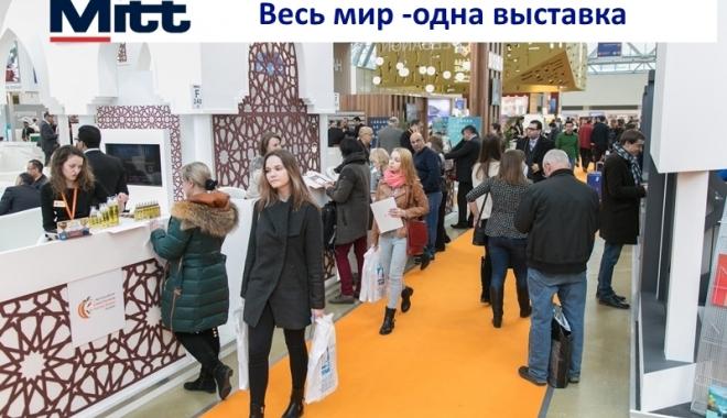 Foto: Litoralul românesc este promovat la târgul de turism din Moscova