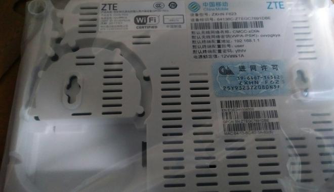 Foto: Routere wireless, confiscate  în Portul Constanţa