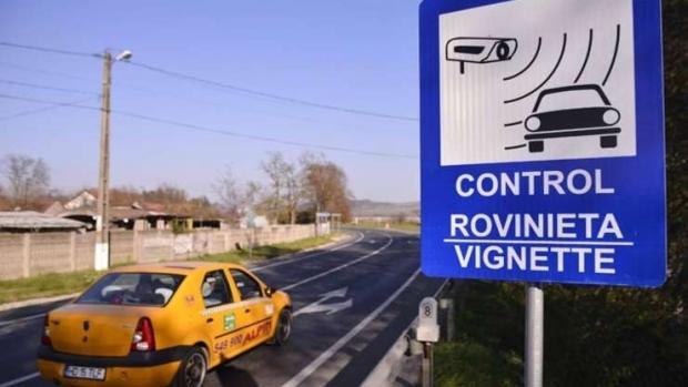 Foto: Şoferi, opt noi puncte fixe de control valabilitate rovinietă!