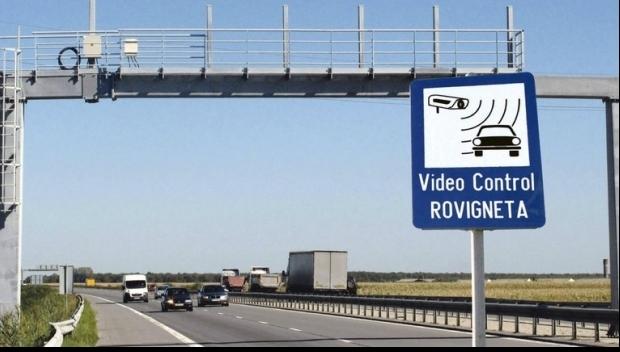 Foto: Atenţie, şoferi! Nu uitați să achitați peajul și rovinieta!