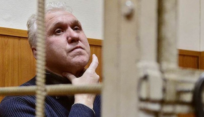 Foto: Moarte suspectă la Moscova. Ar fi vorba despre încă un asasinat politic