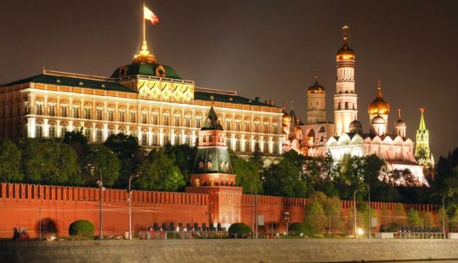 Foto: Rusia a clasat Vocea Americii și Radio  Europa Liberă  ca agenți străini